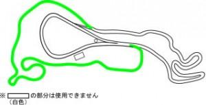 b-course